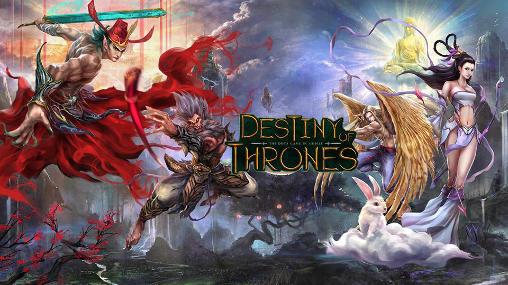 1_destiny_of_thrones.jpg